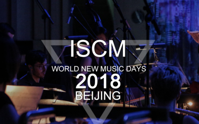 Shortlisted for ISCM World Music Days Beijing 2018